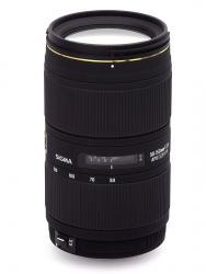 Sigma 50-150mm f/2.8 EX