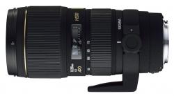 Sigma 70-200mm f/2.8 II