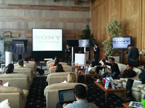 Evenimentul de lansare Sony VAIO