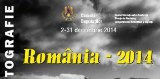 Romania 2014 - Expozitie de fotografie