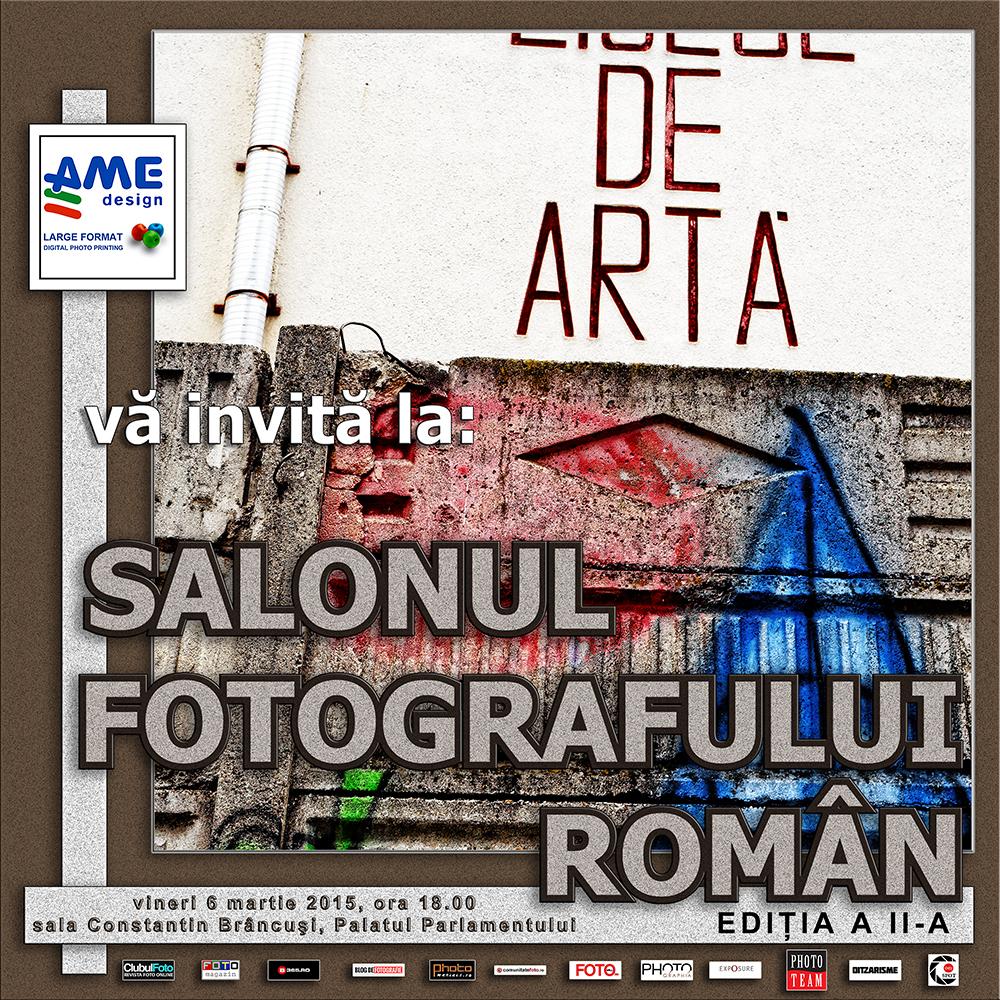 Salonul Fotografului Roman - Editia a II-a