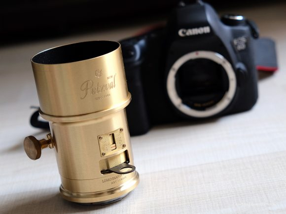 Lomography Petzval in test