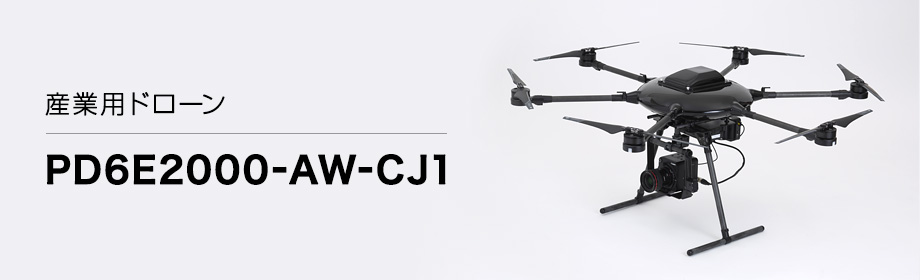 Prima drona Canon