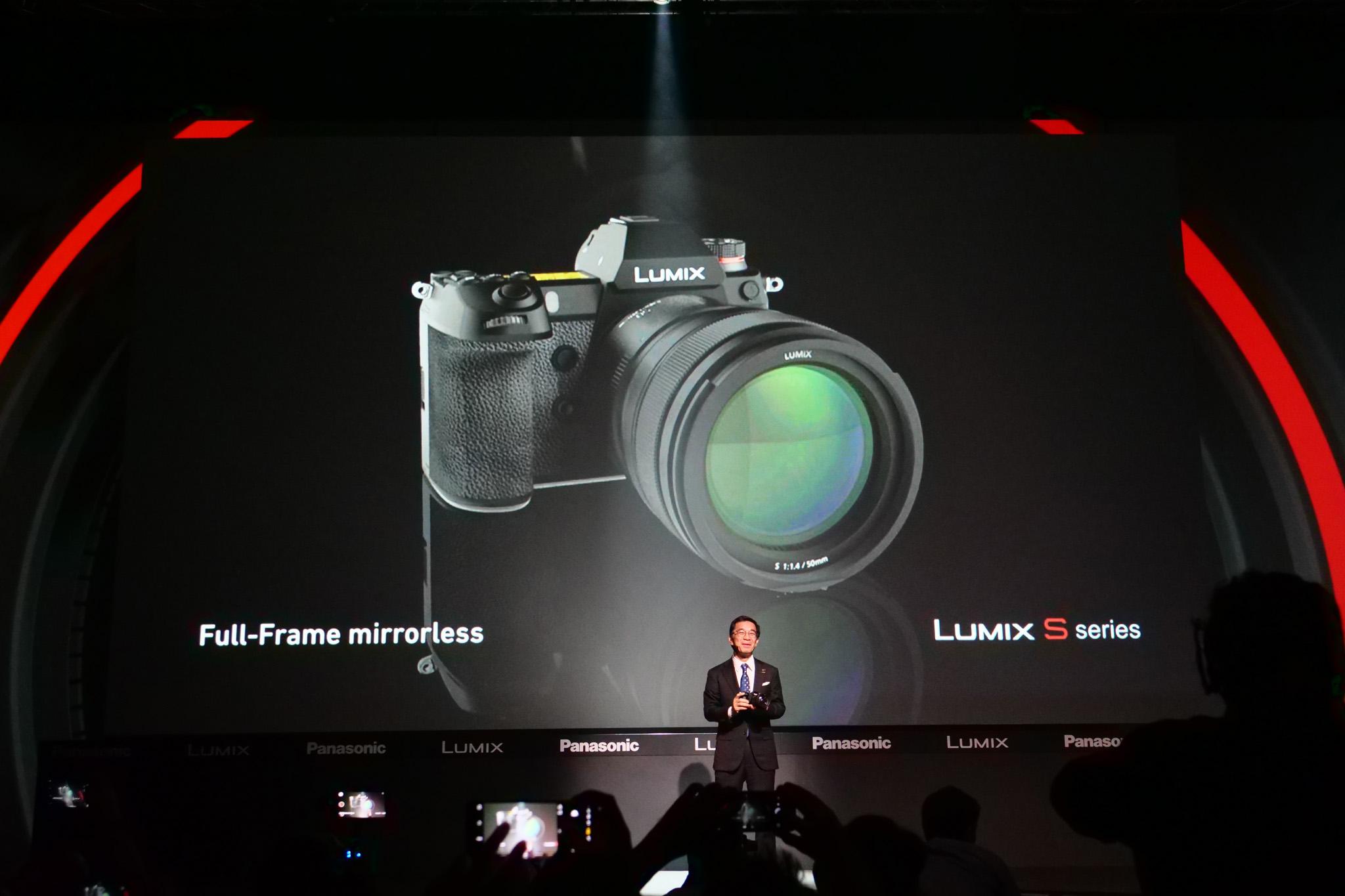 Prima imagine cu Panasonic S1